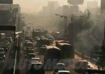 inquinamento cina